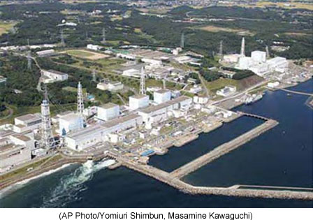 Image of the Fukushima Power Plants
